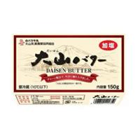 「大山バター」を詳しく見る