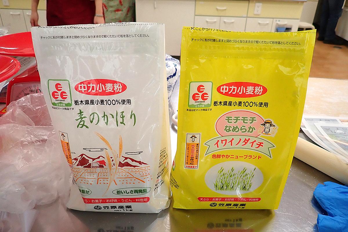 粉はうどん用の中力粉が使いやすいと思います