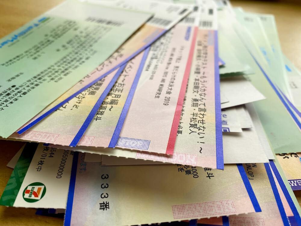 ジャニーズ、アイドル、2.5次元舞台、宝塚のファン4人が、愛用しているチケットケースと半券の管理術をプレゼン