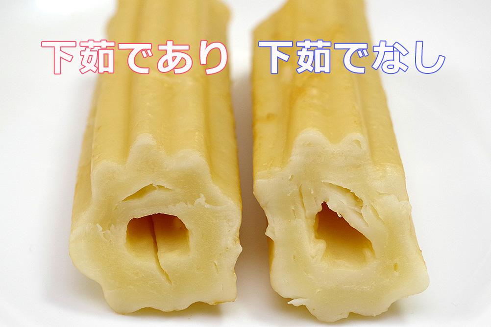 ちくわぶの下茹で有無で味のしみ具合は変わるのか比較実験。下茹でをしたほうが味がしみているかも