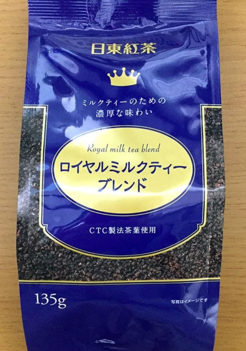 日東紅茶ロイヤルミルクティーブレンド