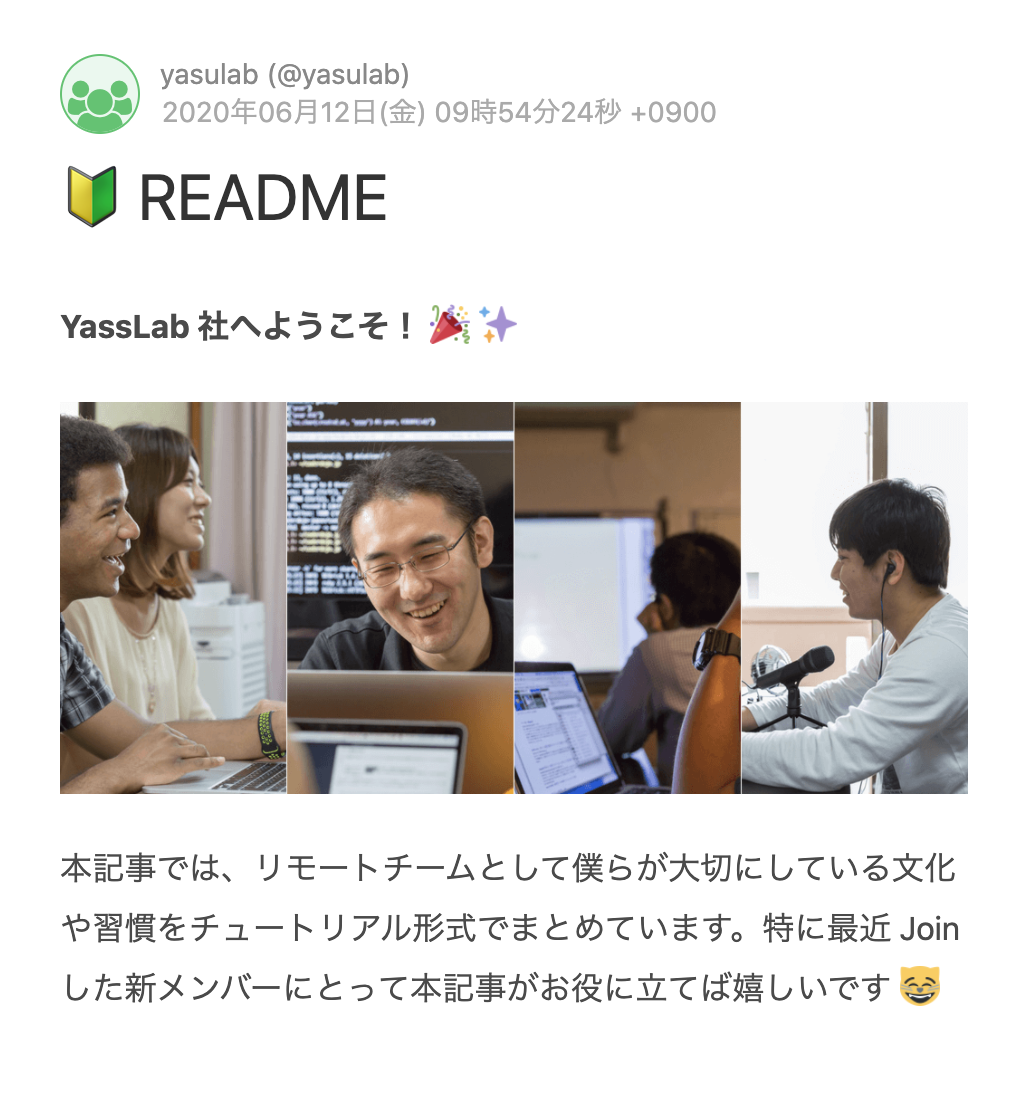 README_at_YassLab Inc.