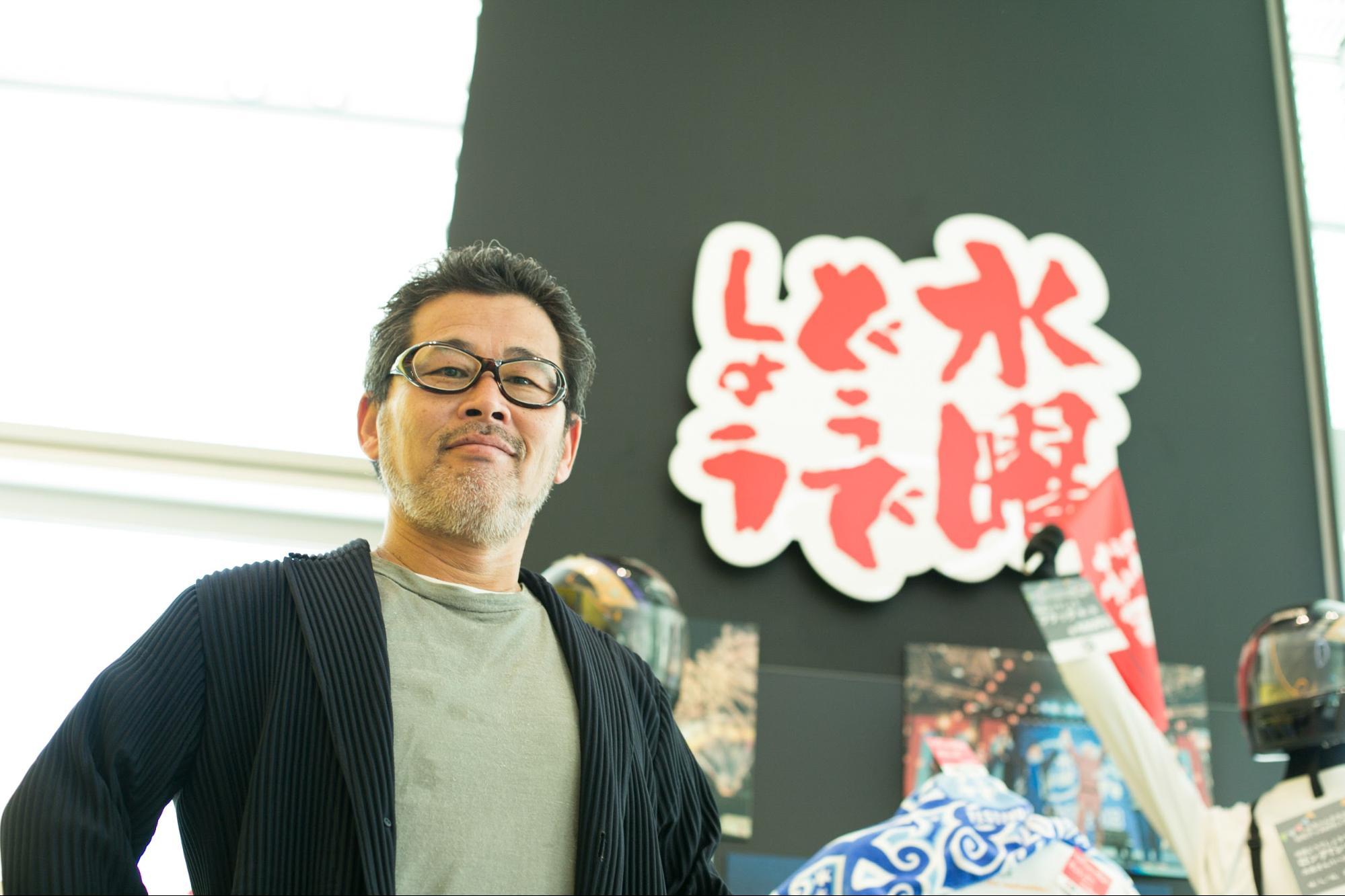 藤村忠寿さんプロフォールカット