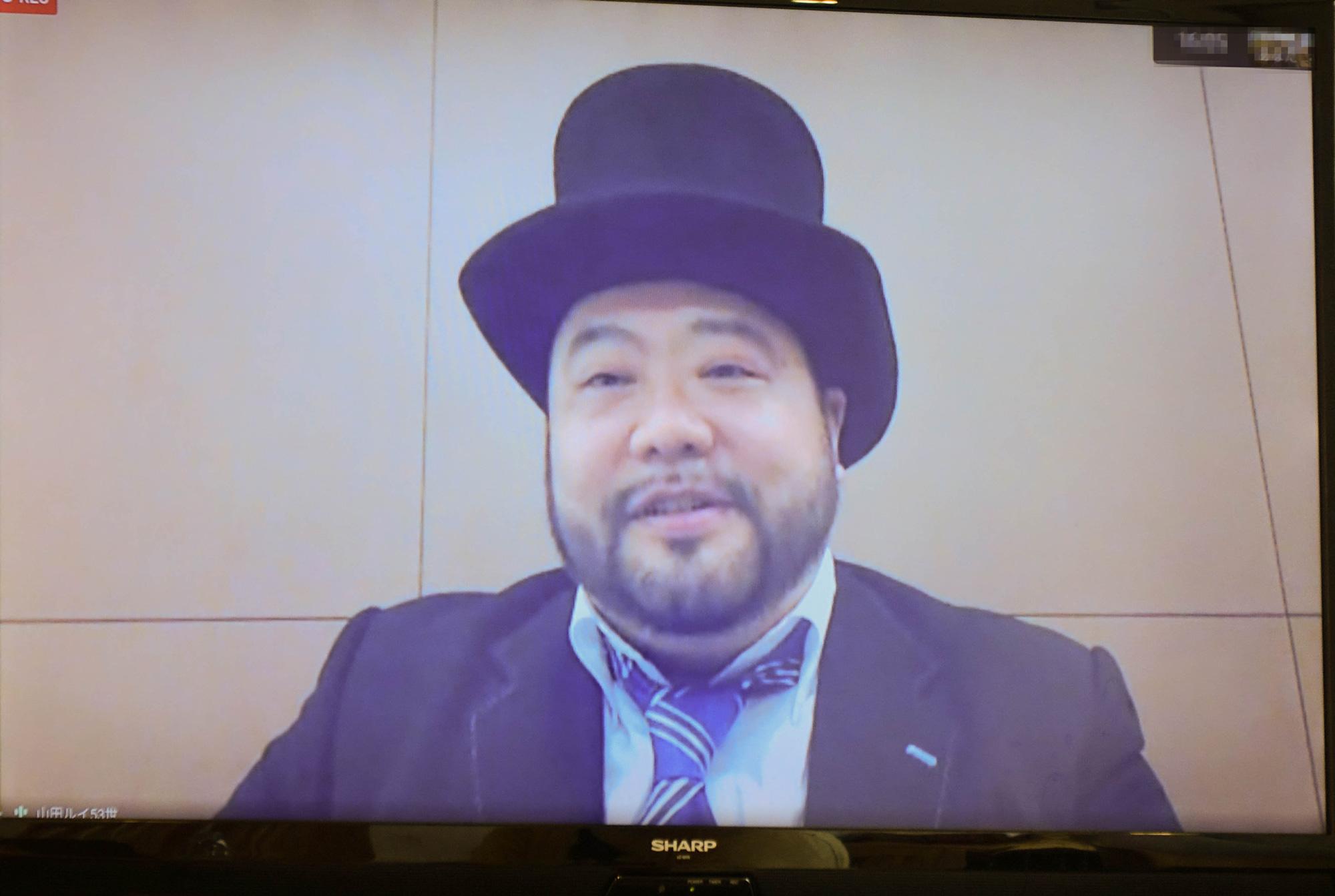 山田ルイ53世さん