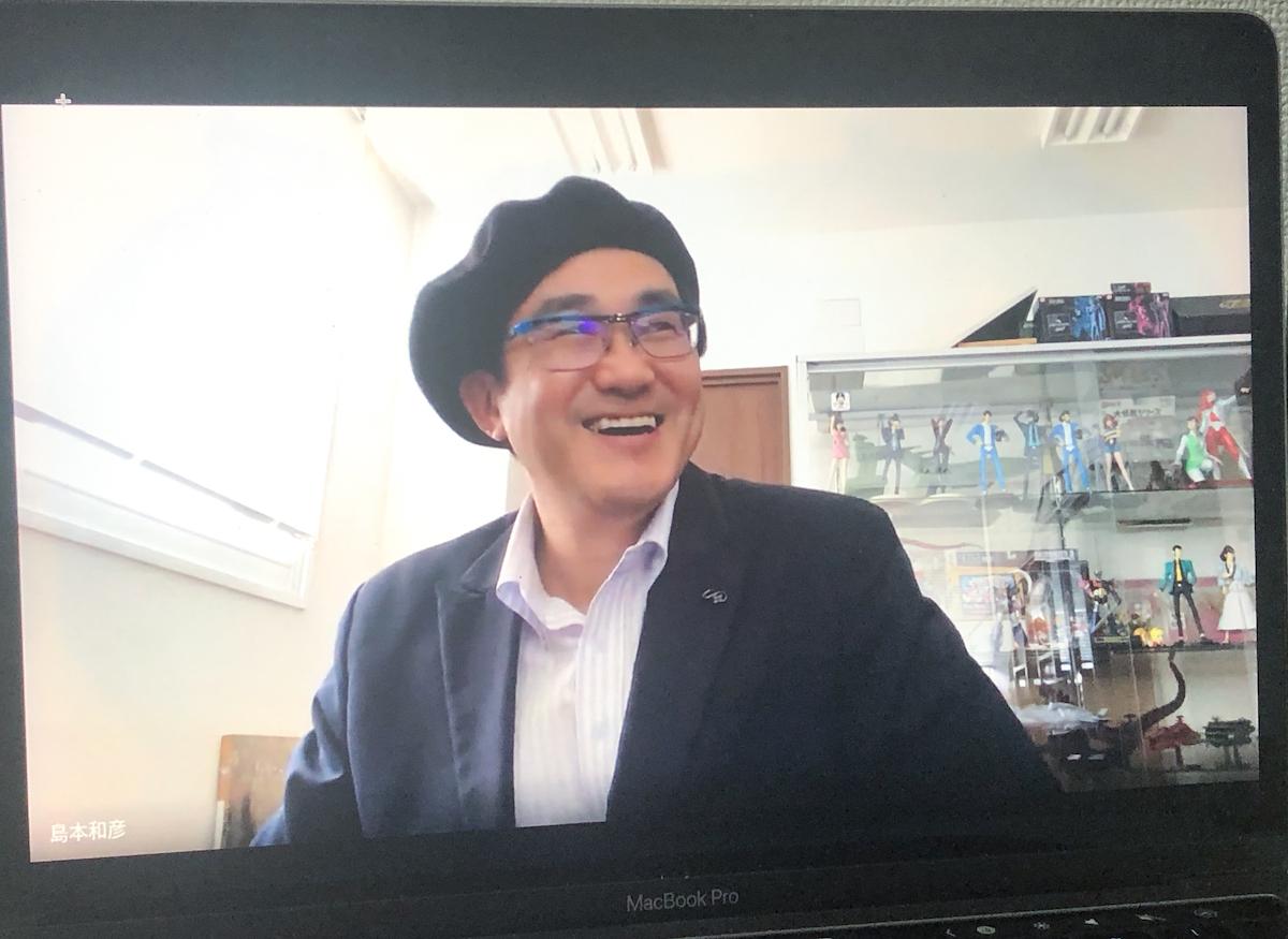 島本和彦さん