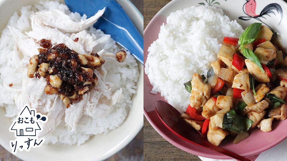 アジア料理の写真