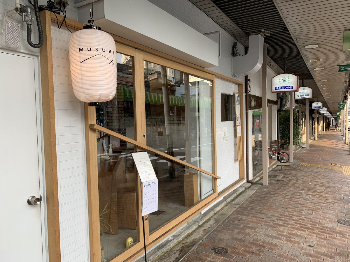 おでんと天ぷらとお酒 musubi kyoto