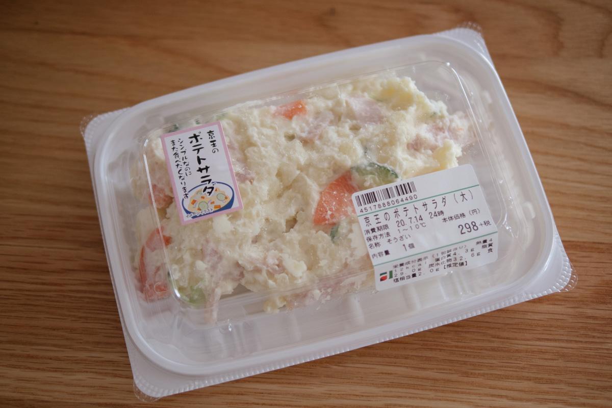 京王ストアのポテトサラダ