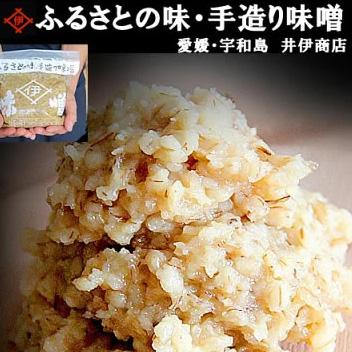 「井伊商店 麦味噌」を詳しく見る