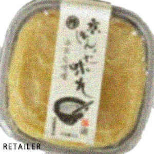 「本田味噌 西京白味噌」を詳しく見る