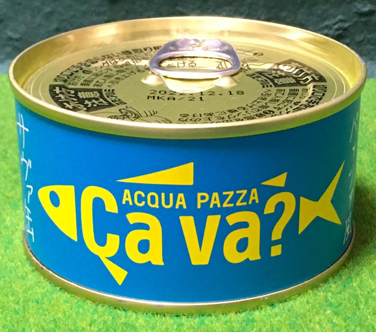 東の食の会「サヴァ缶 Ca va? 国産サバのアクアパッツァ風」