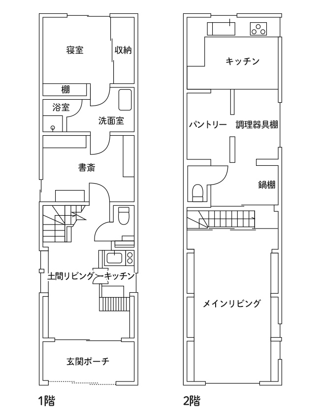 ツレヅレハナコさんの家造り