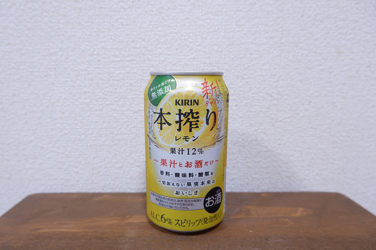好きな缶入りレモンサワーについて語ってみた