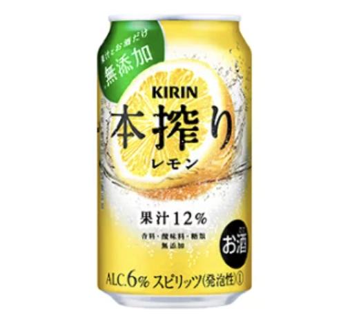 キリン 本搾りチューハイ<レモン>