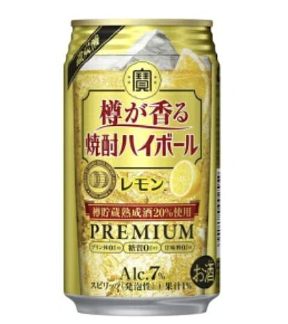タカラ 樽が香る焼酎ハイボール  レモン