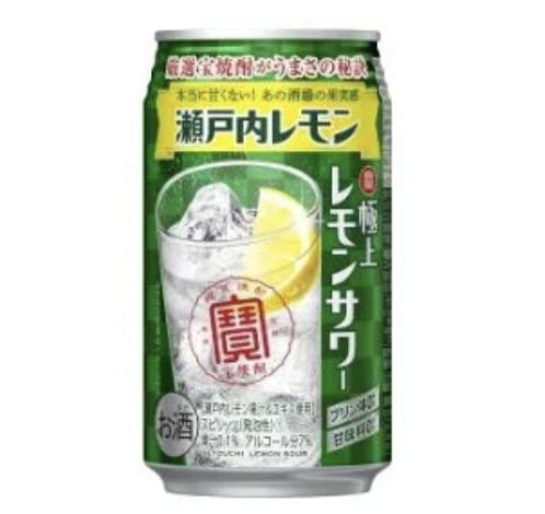 寶 極上レモンサワー 瀬戸内レモン