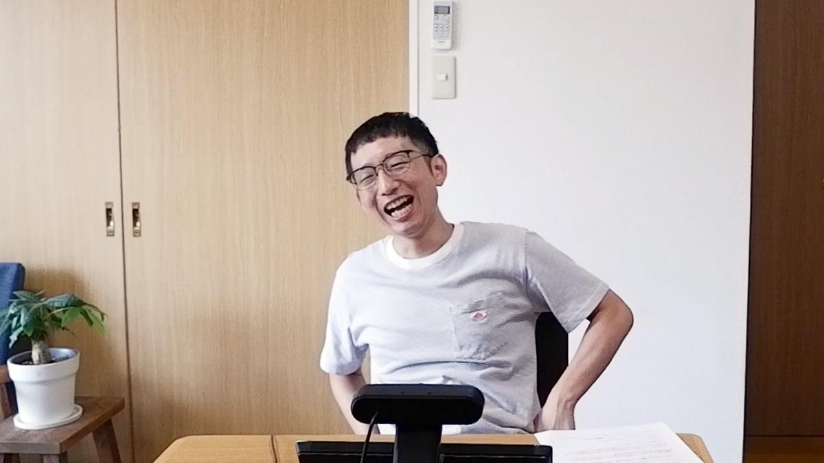 ジーンズの末路を聞いてめちゃめちゃ笑う僕(斎藤充博)