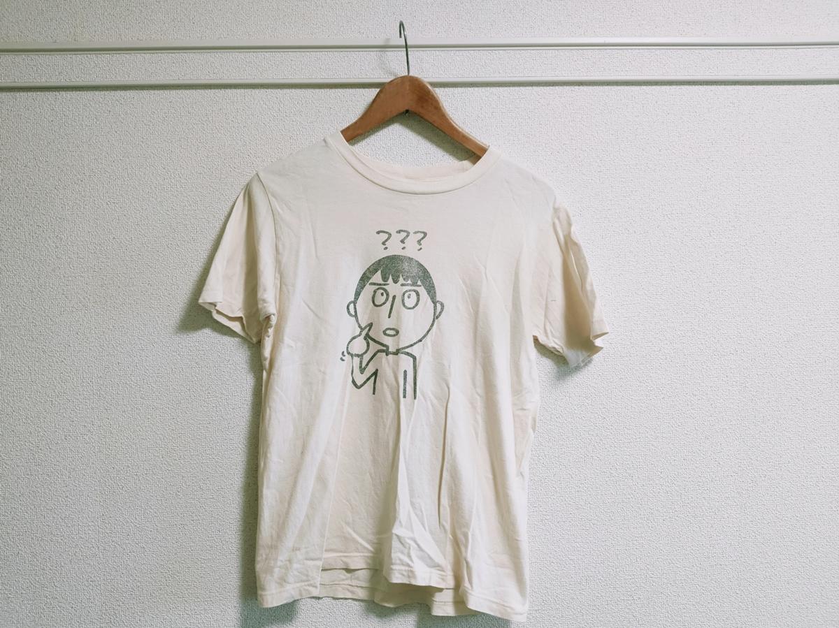 似顔絵入りの古いTシャツ