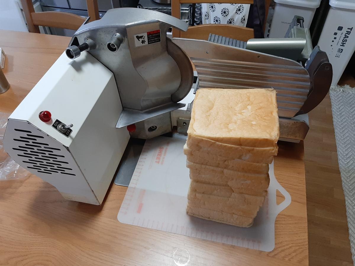 冨士島工機SOFT-98一枚切りスライサー