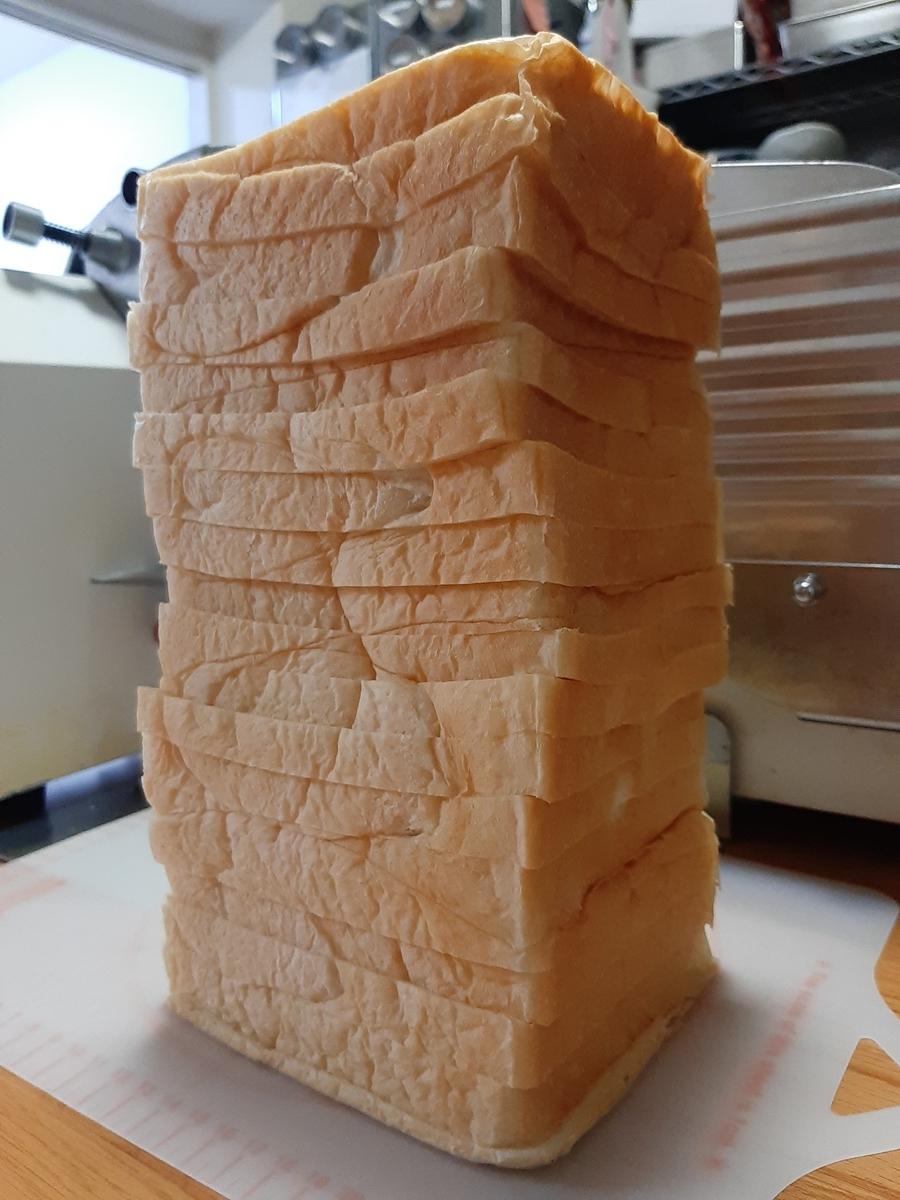 冨士島工機SOFT-98一枚切りスライサーでスライスした食パン