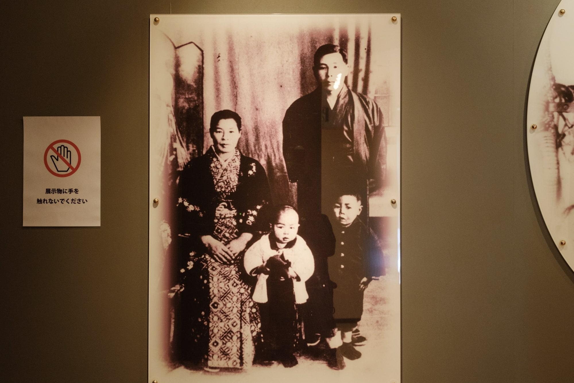 北島三郎さんとご家族