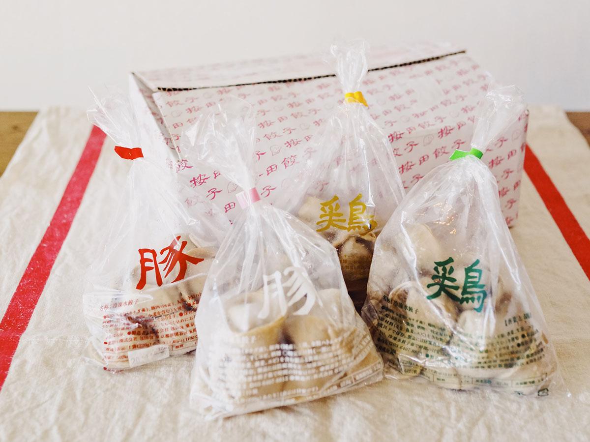 按田餃子セット(40コ入り)3,456円(税込)
