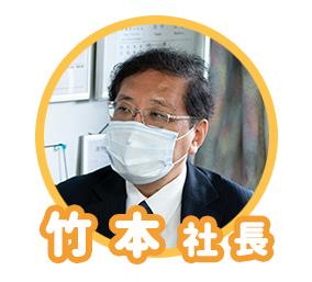銚子電鉄・竹本勝紀社長