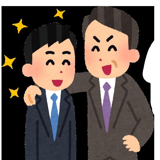 飲み会にいるえらいおっさんとの会話に困ったら、三国志とか司馬遼太郎とかの話題を振ってあげると嬉々として話し始めます。「〇〇部長、三国志で好きな武将って誰ですか?」とかね。ちょろい。