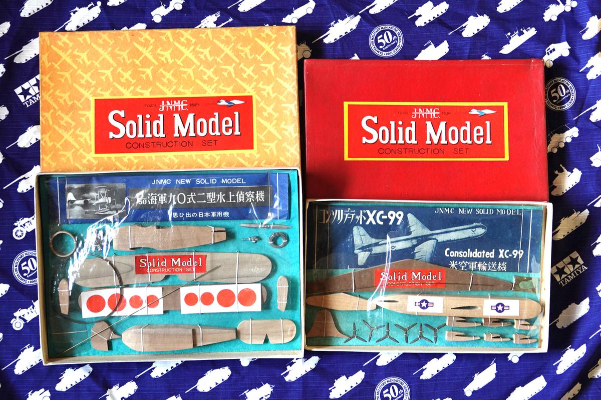 ソリッドモデルの例