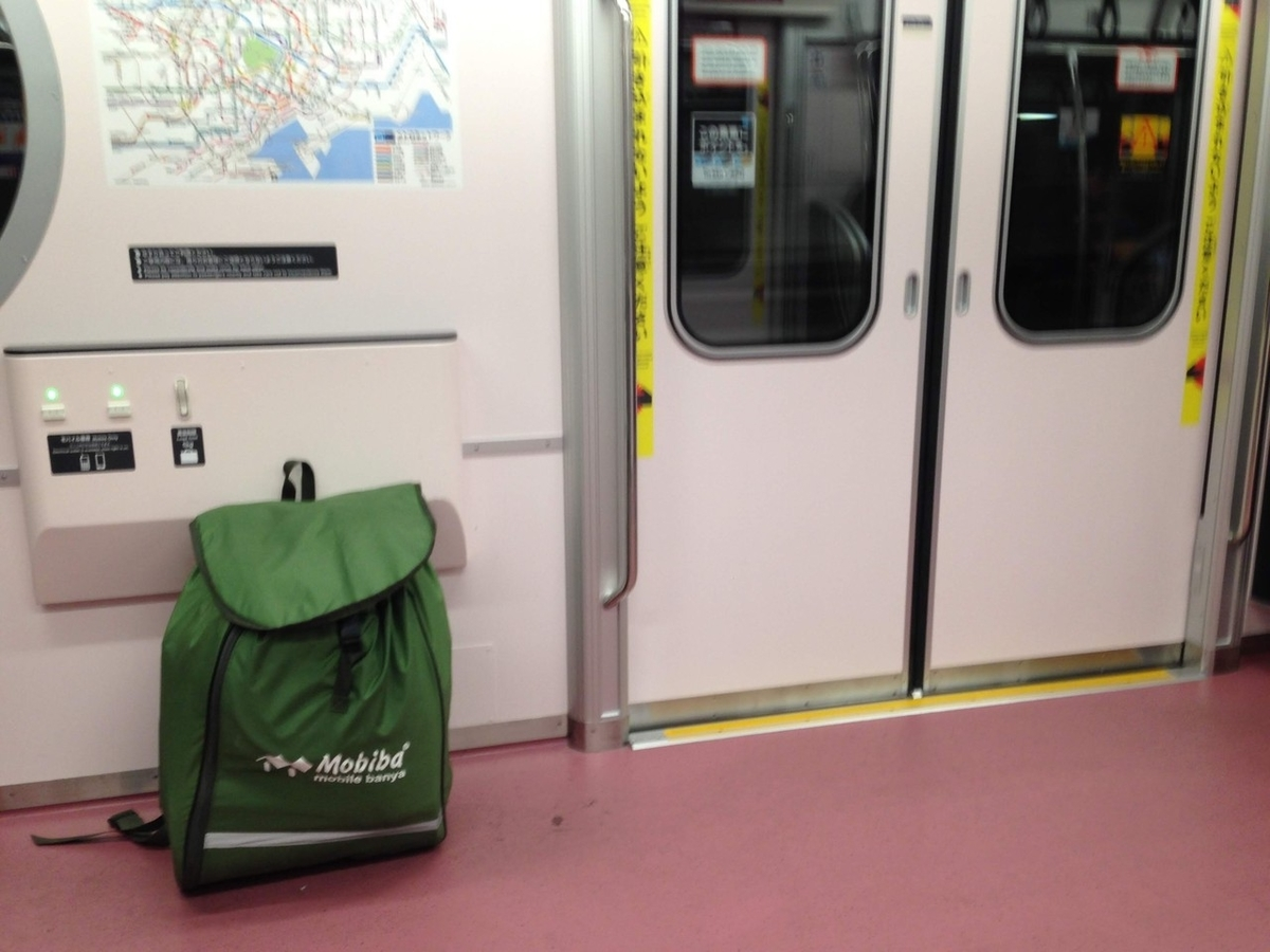 電車でも持ち運べるバックパックサウナ