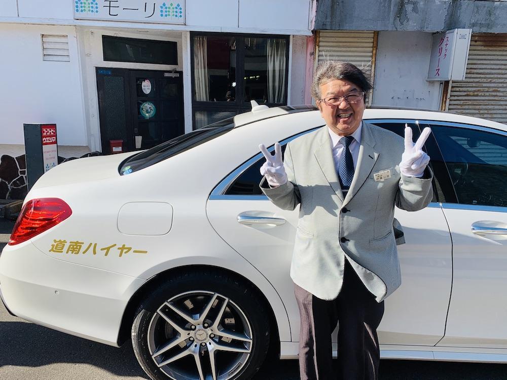 運転手の伊藤さん
