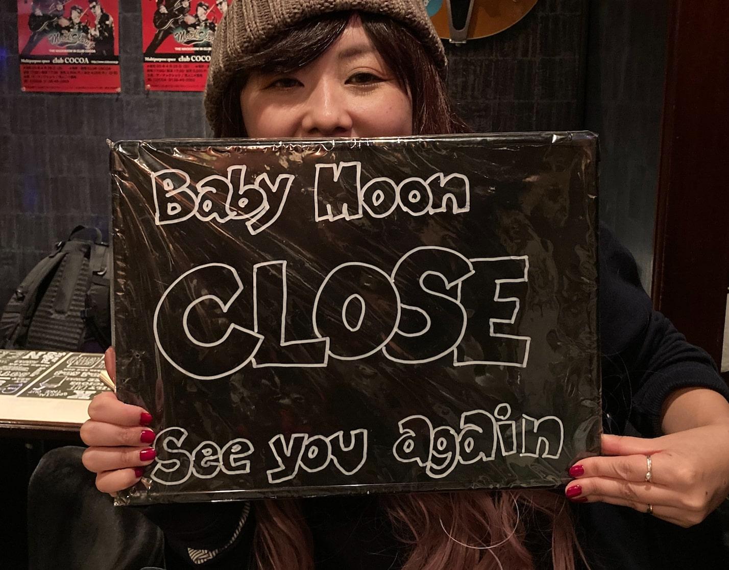 Baby moonの店内
