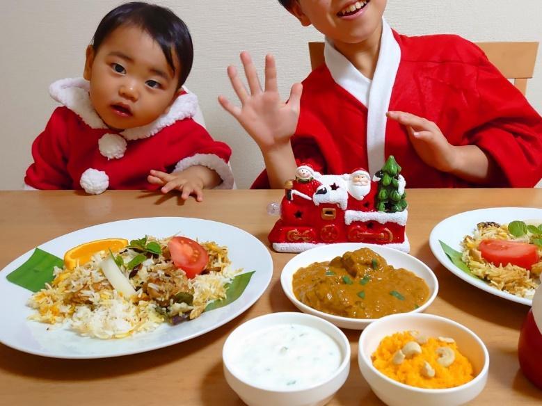 おうちクリスマスを、ビリヤニなどのインド料理で楽しんでみた