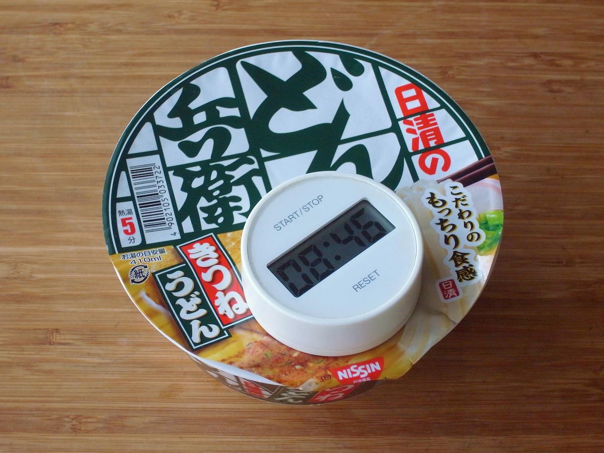 無印良品 ダイヤル式キッチンタイマー TD-393