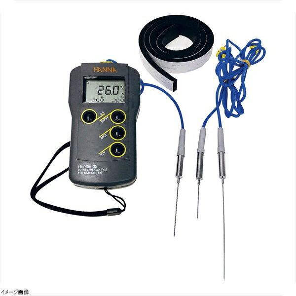 ハンナ 真空調理用芯温度計セット/HI 935005VC