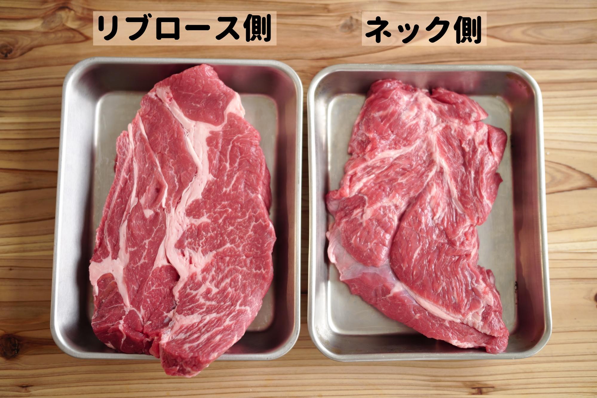 牛肩ロース肉