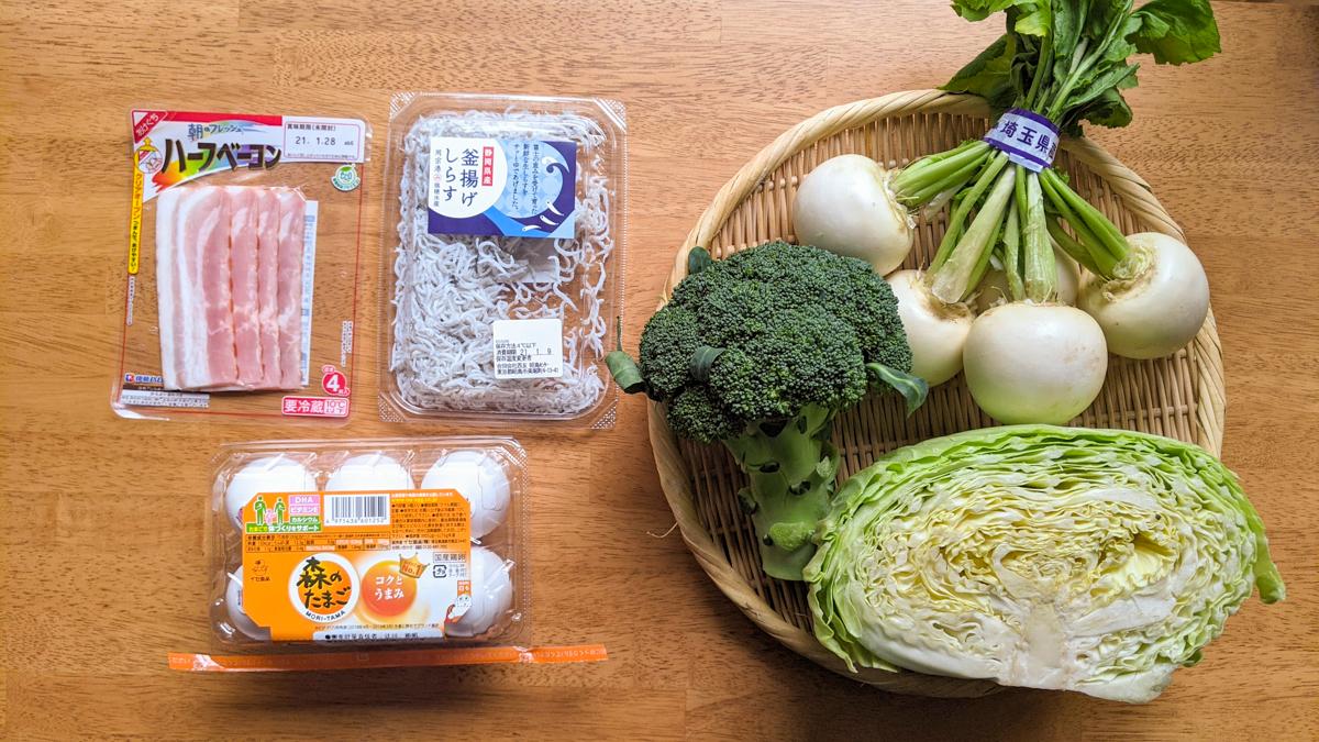 自炊がしんどい人に知ってほしい「ネットスーパー」の話。何を買うか迷わないための「型」&レシピも教えます