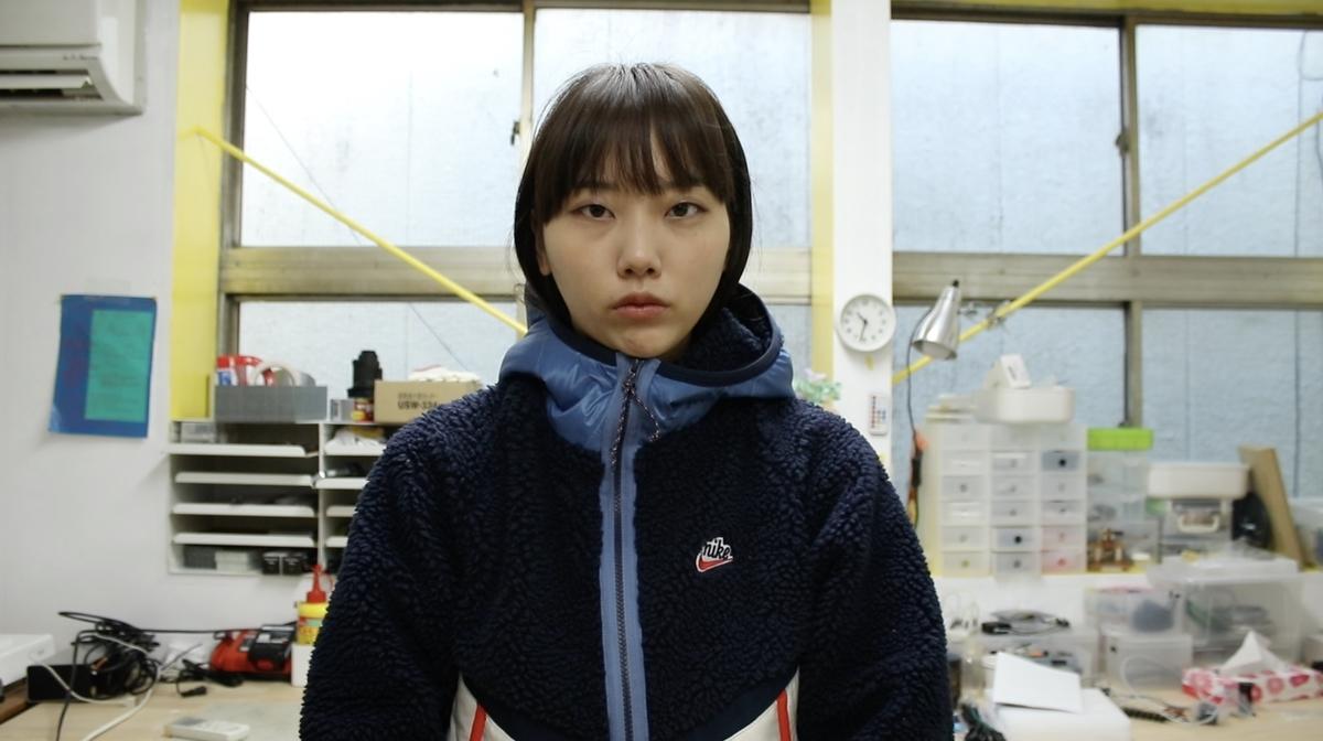「無駄づくり」の藤原麻里菜さん