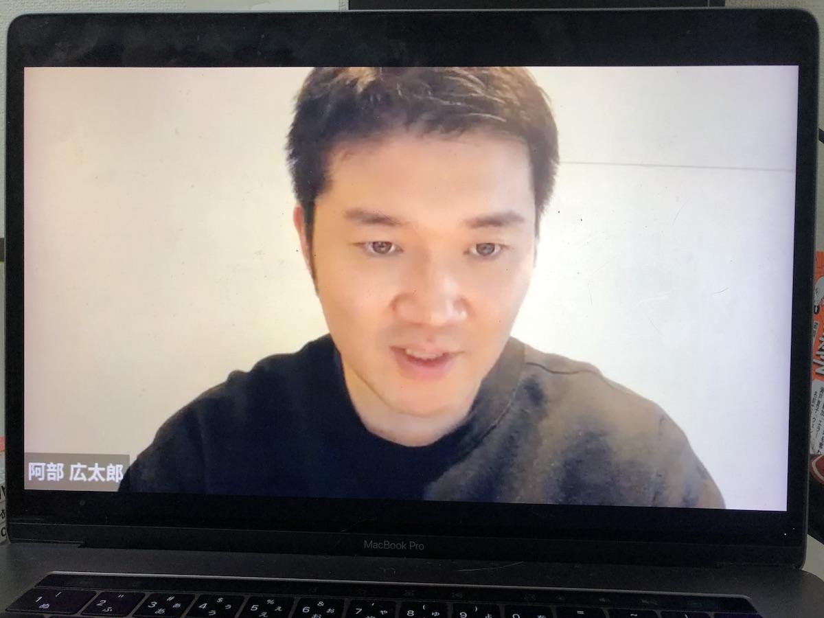 【MEETSCAREER(ミーツキャリア)】阿部広太郎さんインタビュー画像1
