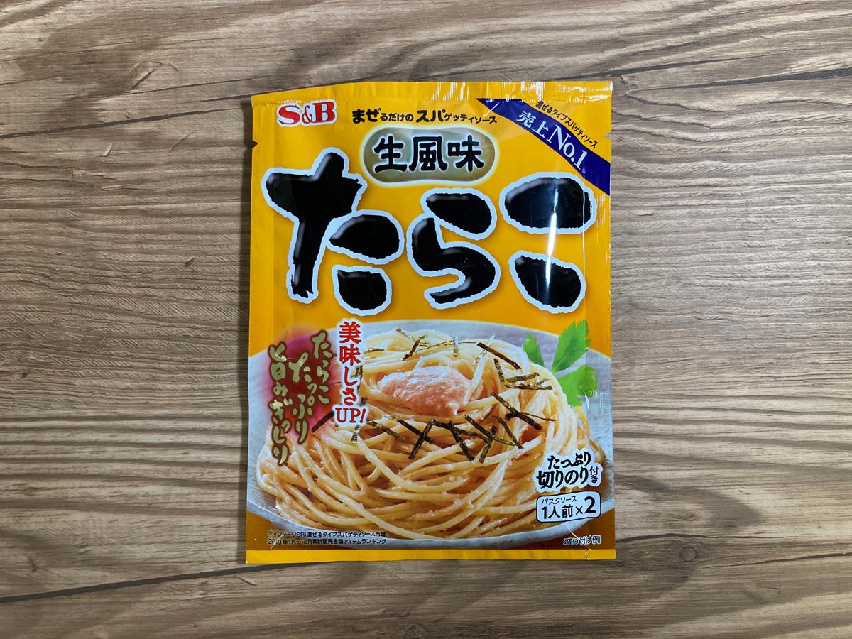 生風味たらこ(S&B)