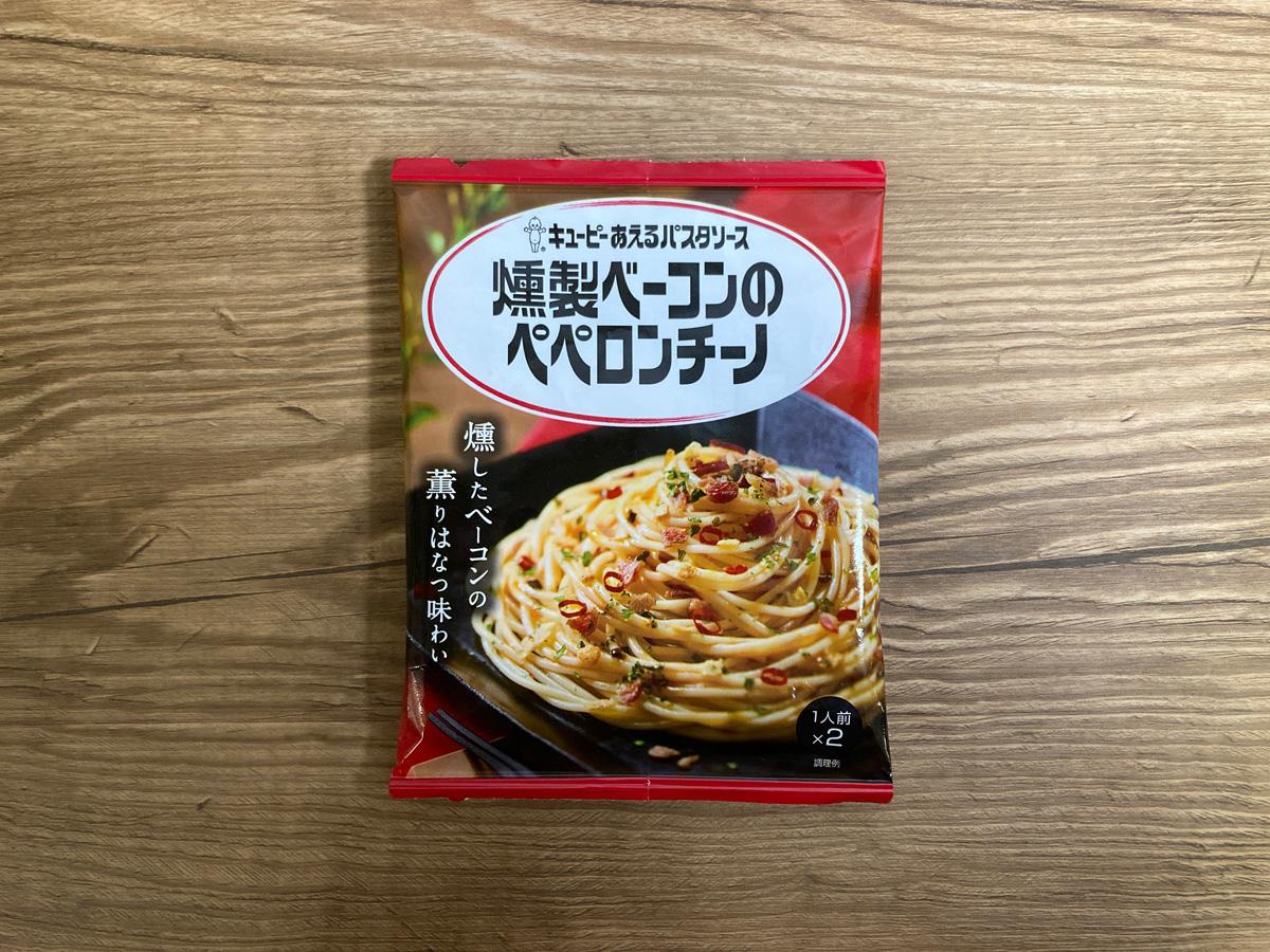 燻製ベーコンのペペロンチーノ(キユーピー)