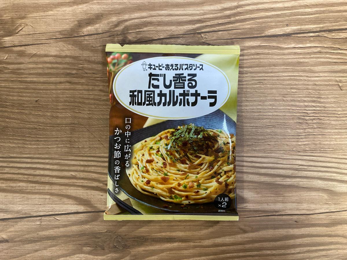だし香る和風カルボナーラ(キユーピー)