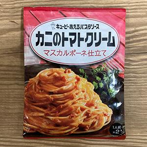 「キユーピー カニのトマトクリーム」を詳しく見る