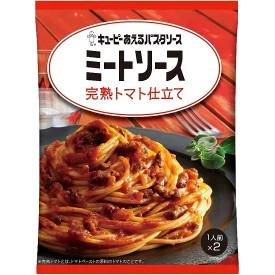 「キユーピー ミートソース完熟トマト仕立て」を詳しく見る