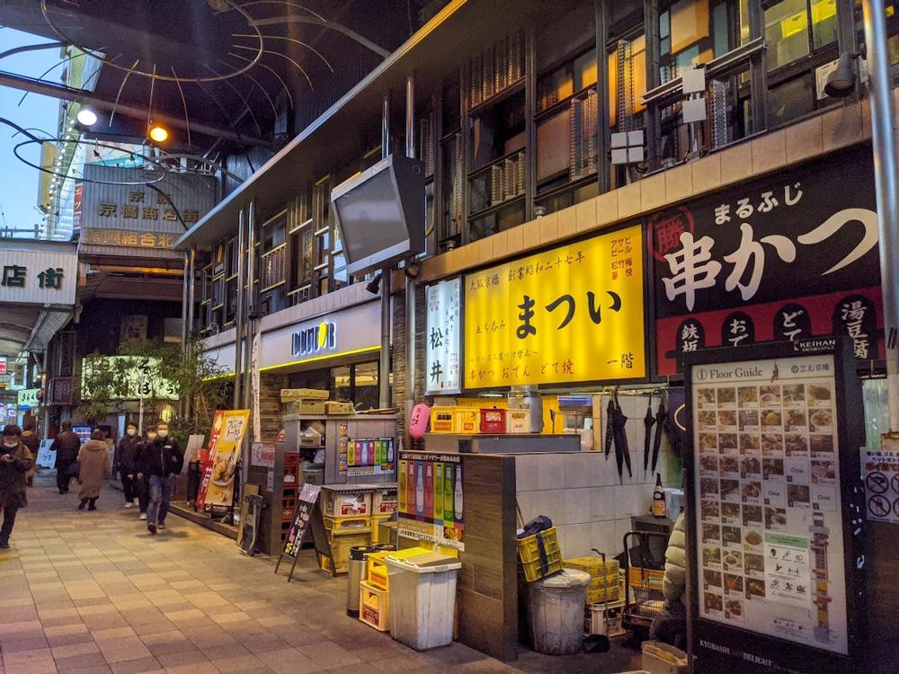 大阪の風景写真5