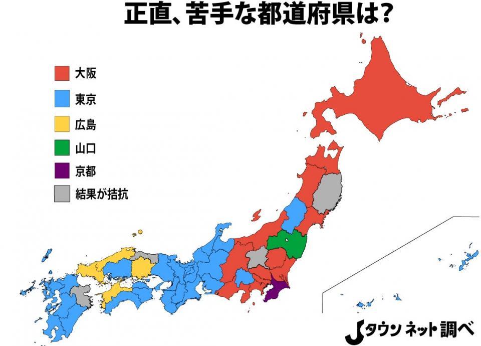 地域別マップ画像