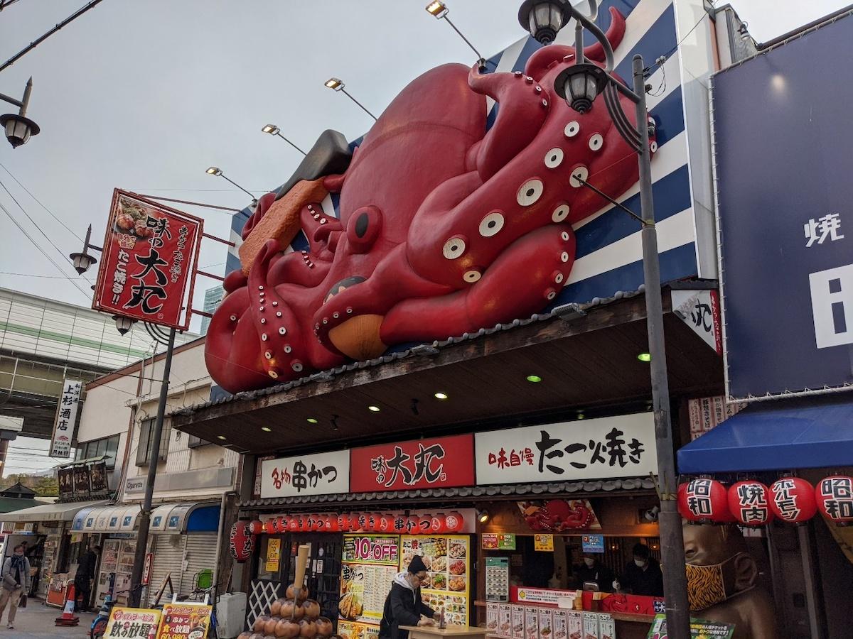 大阪の看板写真1