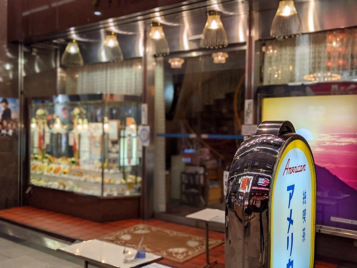 大阪の喫茶店写真1