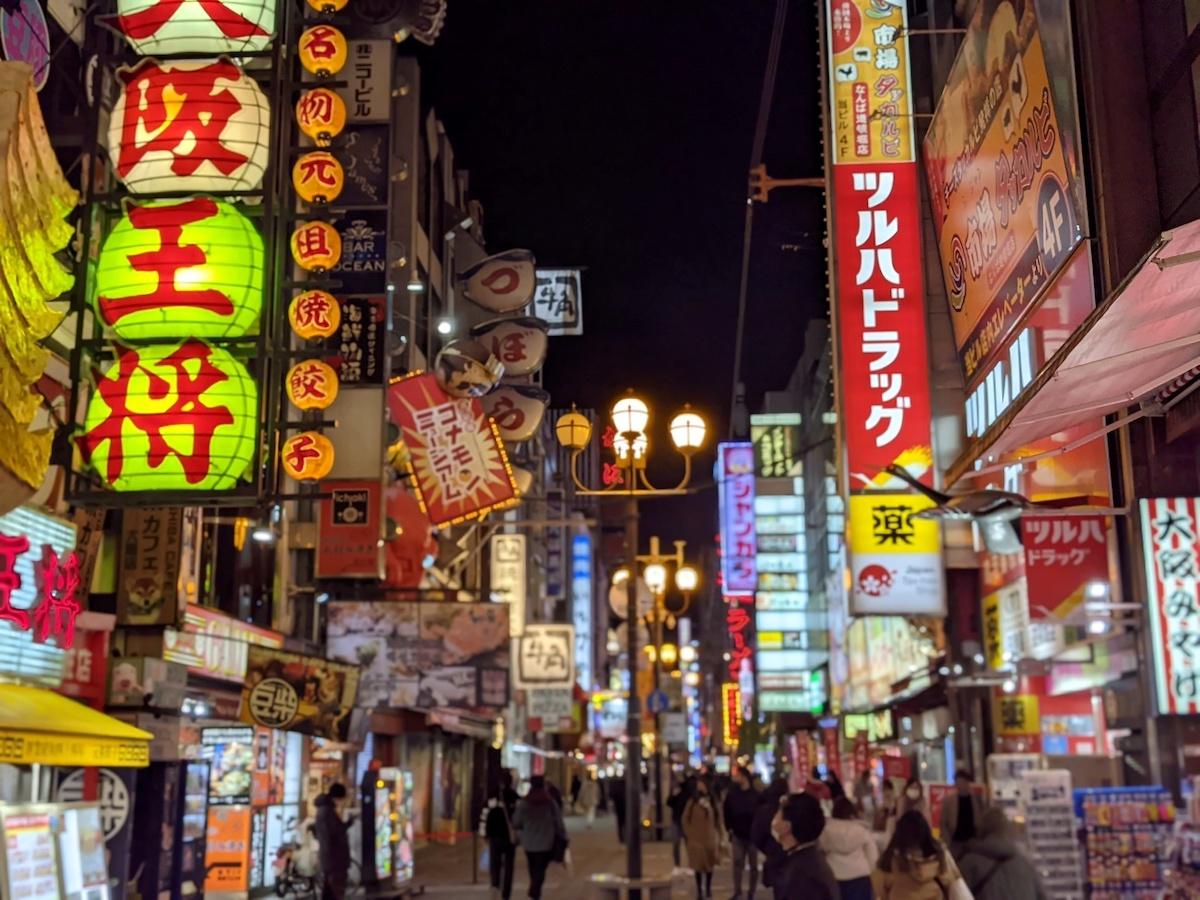大阪の風景写真7