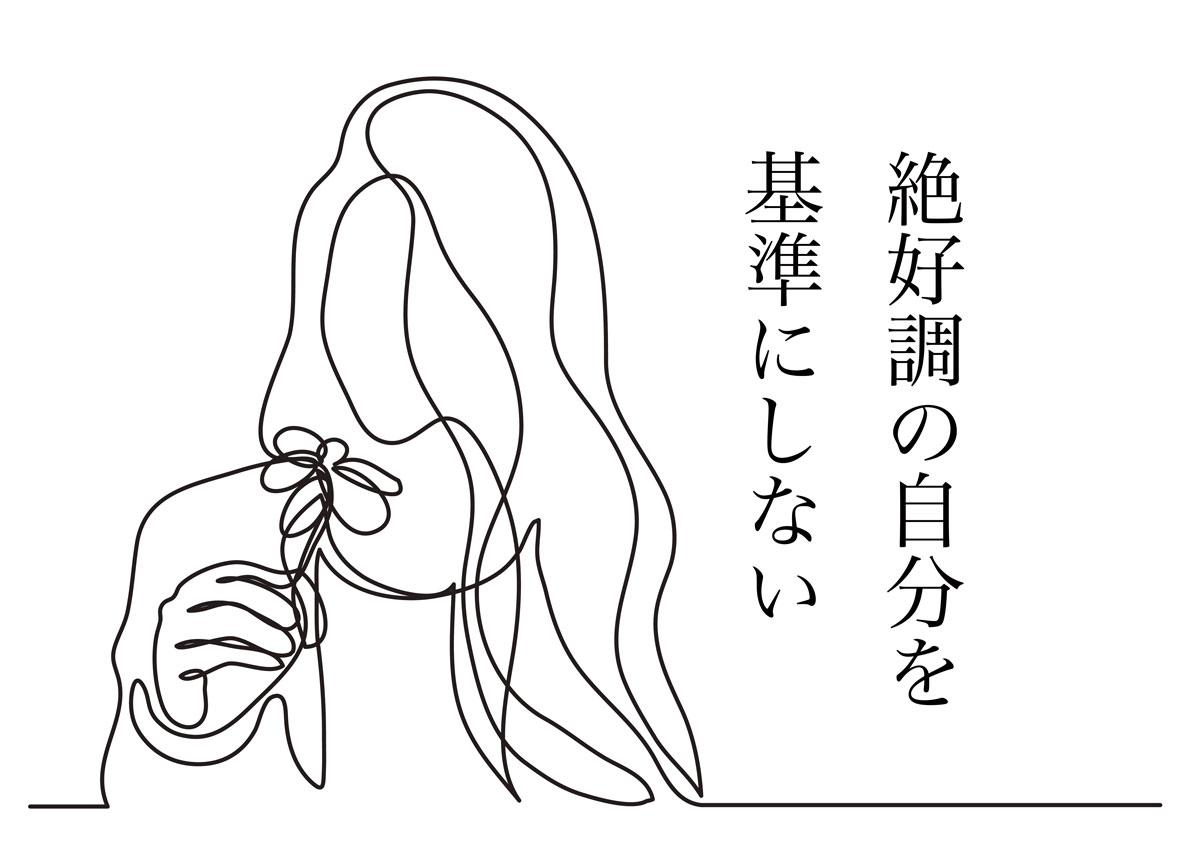 みたらし加奈さん記事トップ写真
